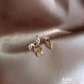 耳環銀針蘿卜兔子可愛耳釘簡約小巧氣質女不對稱耳環小眾設計個性耳飾 易家樂