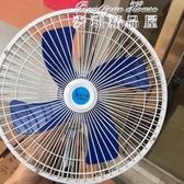 車載風扇12v 24v伏汽車用電風扇大貨車小電扇大風力強力迷你吊扇