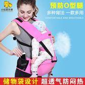 嬰兒背帶腰凳單凳寶寶坐凳新生兒四季通用