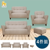 ASSARI-安井1+2+3人座貓抓皮獨立筒沙發(含椅凳)