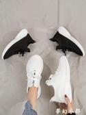 襪子鞋 網紅襪子運動鞋女ins潮新款春季超火百搭智熏小熊跑步老爹鞋 夢幻衣都