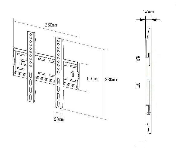 【EVERSUN AW-01】 17-37吋 螢幕架 電視壁掛架 固定式 螢幕支架