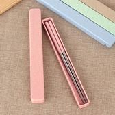 304不銹鋼日式隨身外出便攜筷子收納盒餐具 YX1183『小美日記』