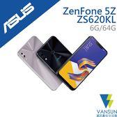 【贈傳輸線+立架】ASUS Zenfone 5Z ZS620KL 6.2吋 6G/64G 智慧型手機 【葳訊數位生活館】