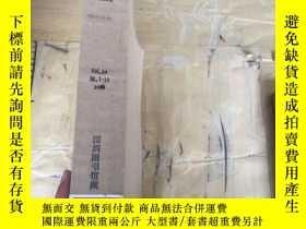 二手書博民逛書店Metal罕見Forming.VOL.34.NO.1-12.20
