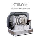 烘碗機消毒櫃迷你小型碗櫃筷子消毒機全自動烘干廚房保潔櫃瀝水烘干LX 220v