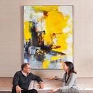 純手繪油畫簡約抽象趙無極北歐壁畫客廳裝飾畫玄關大幅美式掛畫 QM 依凡卡時尚