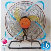 雙星 16吋360度外旋式循環桌扇(塑膠葉)TS-1613~台灣製造