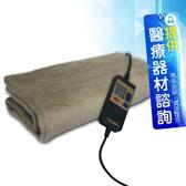 來而康 舒美立得 動力式熱敷墊 DR3663 30x60 贈暖暖包2片