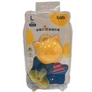 培寶 bab 矽鑽安撫奶嘴標準型L(6M+)橘色(附收納盒)〔衛立兒生活館〕