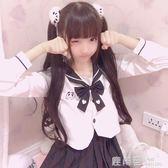 JK套裝 原創日系甜美可愛熊貓刺繡軟妹正統長袖JK制服水手服女秋學生套裝『鹿角巷』