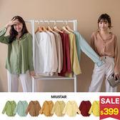 MIUSTAR 超多色!小姐姐風翻領排釦滑面襯衫(共9色)【NG001522】預購