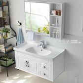浴櫃 PVC浴室櫃組合洗手池台盆洗臉盆衛生間現代簡約落地式衛浴洗漱台·夏茉生活IGO