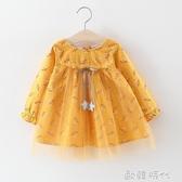 潮童裝女童秋裝洋氣兒童小女孩拼接網紗公主洋裝女寶寶連身裙春秋 歐韓時代