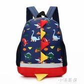 卡通恐龍兒童包幼兒園小朋友書包 學前班3-4-5歲男女寶寶雙肩背包『小淇嚴選』