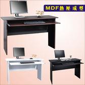 《DFhouse》黑森林附鍵盤電腦桌-122公分 電腦桌 辦公桌 書桌 臥室 書房 辦公室 閱讀空間