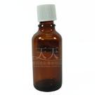 精油瓶平蓋式30cc-茶色/藍色 [33107] ◇瓶瓶罐罐容器分裝瓶◇