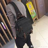 胸包 帆布男士胸包韓版大容量單肩包學生書包個性休閒潮包 全網最低價最後兩天