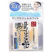 SANA 莎娜 豆乳美白賦活全效凝霜(100g)【小三美日】