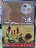 影音專賣店-L07-013-正版DVD*電影【幸福】尚克洛德杜魯奧*克萊爾德魯奧*瑪麗法蘭絲柏耶