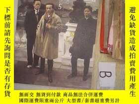 二手書博民逛書店罕見中國美術2018-5Y261116