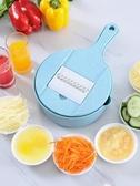 馬鈴薯絲切絲器廚房家用刨絲器水果切片機多功能手動擦絲器切菜神器igo