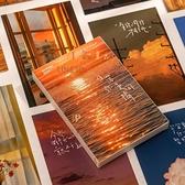 30張明信片祝福賀卡文藝情侶手繪插畫禮物留言小卡片生日【倪醬小鋪】