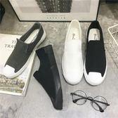 男鞋子潮鞋春季新品帆布鞋男一腳蹬懶人鞋布鞋男休閒鞋 限時八五折