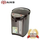 尚朋堂 5L電熱水瓶SP-750LI