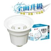 豬頭電器(^OO^) - 元山牌  開飲機專用麥飯石能量濾心【YS-6732】二入組