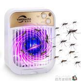 英佰佳滅蚊燈光觸媒電子無輻射靜音嬰孕家用滅蠅驅蚊器吸捕蚊蟲燈 魔方