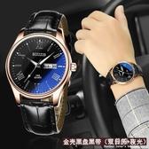 超薄男士手錶男錶防水腕錶學生時尚韓版潮流運動石英錶 完美情人館