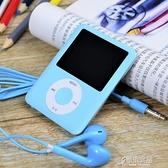 隨身聽 mp3有屏播放器隨身聽mp4可愛迷你小型便攜式外放音樂學生英語P3【快速出貨】