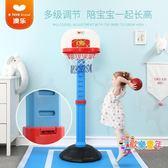 澳樂兒童籃球架可升降投籃架寶寶球類小孩戶外男孩玩具家用室內 XW