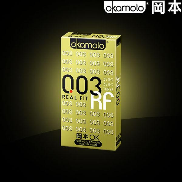 { 湛湛小舖 } 保險套 OKAMOTO 岡本003 RF 極薄貼身保險套 10入/盒