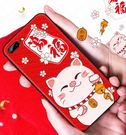 店長推薦卡綺新年蘋果6S手機殼IPHON...