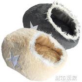 貓窩冬季保暖泰迪狗窩貓睡袋四季貓屋貓窩封閉式貓咪窩 寵物用品 城市玩家