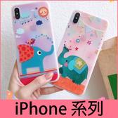 【萌萌噠】iPhone X XR Xs Max 6s 7 8 SE2 高品質浮雕軟殼 噴水 馬戲團小象 全包半透明 手機殼 手機套