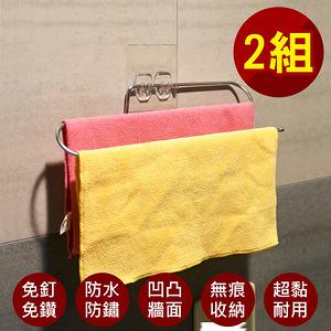 【易立家Easy+】雙桿毛巾架 抹布架 擦手巾架 304不鏽鋼無痕掛勾(2組)銀色貼片