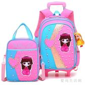 女童拉桿書包 小學生女孩可愛公主兒童箱手拖包 BT5245『愛尚生活館』