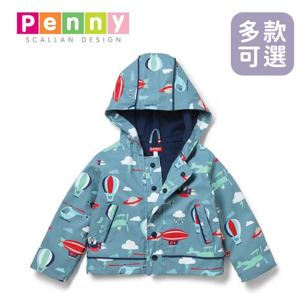 Penny Scallan 澳洲 兒童多功能雨衣  防水外套 / 防風外套 / 連帽外套