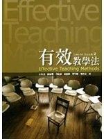 二手書博民逛書店 《有效教學法Effective Teaching Methods》 R2Y ISBN:9571142131│郝永崴.