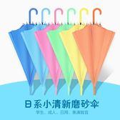 豐登雨 長柄加厚透明雨傘男女學生小清新透明傘表演廣告直桿傘 造物空間NMS