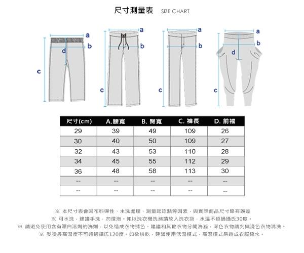 【GIORDANO】男裝超彈力錐形卡其褲 - 55 深灰綠