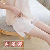 蕾絲安全褲防走光女夏薄款高腰冰絲不卷邊內外穿寬鬆真絲保險短褲