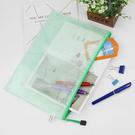 A4多功能 PVC彩色網格袋 資料袋 檔案袋 拉鍊袋 文件袋 防水袋 學生 辦公 工具袋【SV9896】BO雜