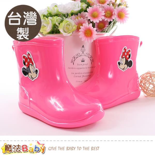 女童雨鞋 台灣製迪士尼米妮授權正版 魔法Baby