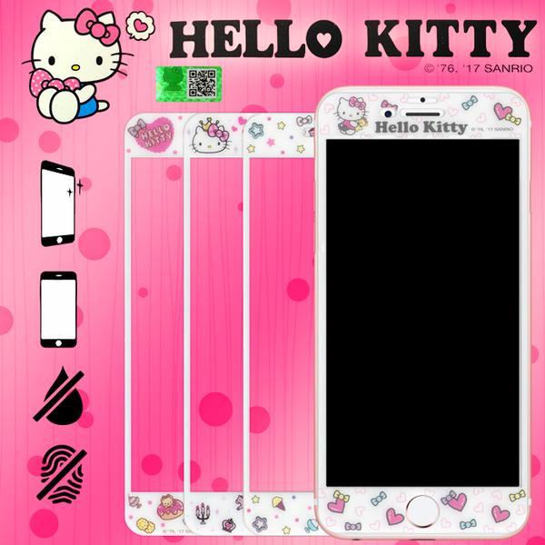 9H滿版 Hello Kitty 三麗鷗正版授權 4.7吋 iPhone 6/7/8/i6/i7/IP8 凱蒂 彩繪玻璃手機螢幕保護貼/支援3D觸控