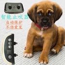 驅狗器 訓狗器止吠器免遙控全自動點擊項圈大中小型犬寵物訓練器防叫泰迪 韓菲兒