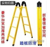 加厚1.5米2米人字梯兩用梯子折疊家用直梯鋼管伸縮爬梯行動閣樓梯MBS「時尚彩虹屋」